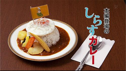 tsuritama0511_4.jpg