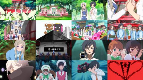 yurikuma0203_m4.jpg
